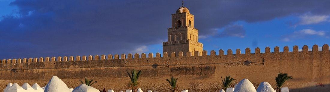 Mezquita de Kairouan | Portada