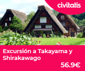 luna de miel en japon - takayama