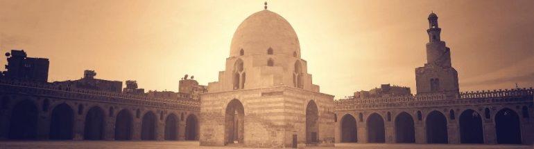 Mezquita de Ibn Tulun | Egipto | Portada