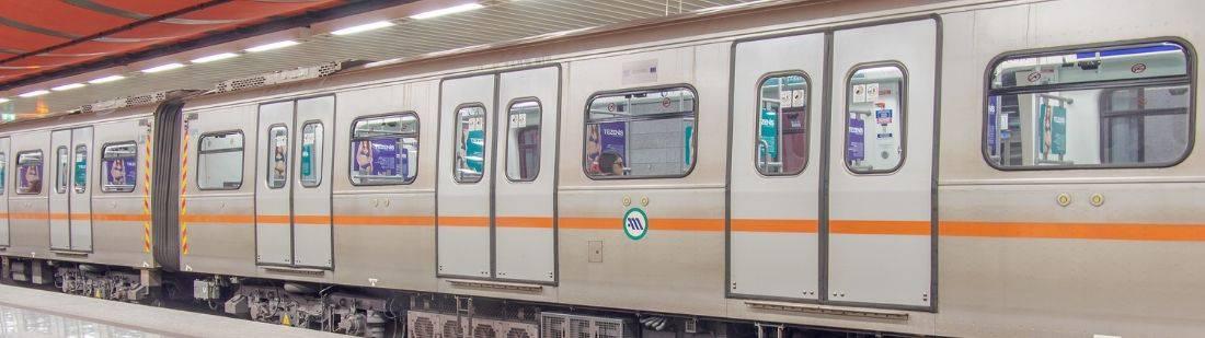 Metro de Atenas | Portada